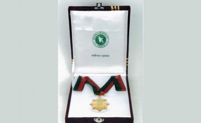 'স্বাধীনতা পুরস্কার' ২০২১ পাচ্ছেন যারা